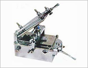 Hand Operated Capsule Filling Machine